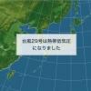 日本気象協会